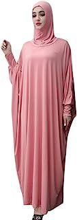 Women's One-Piece Prayer Dress Muslim Abaya Dress Islamic Maxi Abaya Kaftan with Hijab Full Length Dress