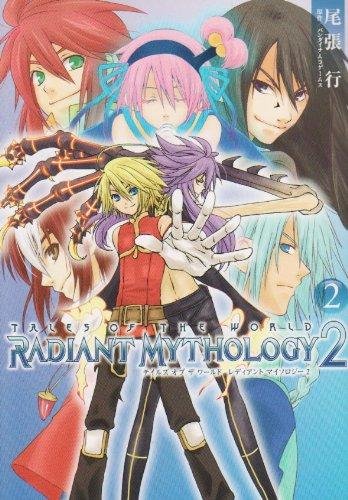 Tales of the World Radiant Mythology 2 (Dengeki Comics) (2009) ISBN: 4048681680 [Japanese Import]