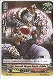 Cardfight!! Vanguard TCG - Demonic Dragon Nymph, Seiobo (TD06/018EN) - Trial Deck 6: Resonance of Thunder Dragon by Cardfight!! Vanguard TCG