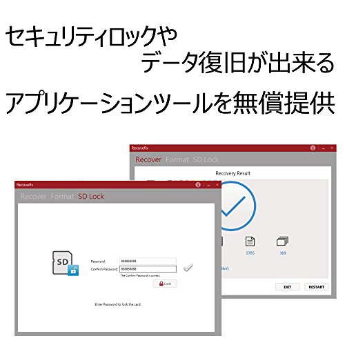 『旧モデル 【Amazon.co.jp限定】Transcend microSDXCカード 64GB Class10 UHS-I対応 TS64GUSDU1PE (FFP)』の5枚目の画像