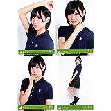 【志田愛佳】 公式生写真 欅坂46 風に吹かれても 封入特典 4種コンプ