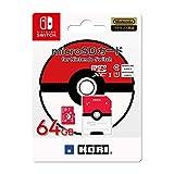 【任天堂ライセンス商品】ポケットモンスター microSDカード for Nintendo Switch 64GB モンスターボール【Nintendo Switch対応】