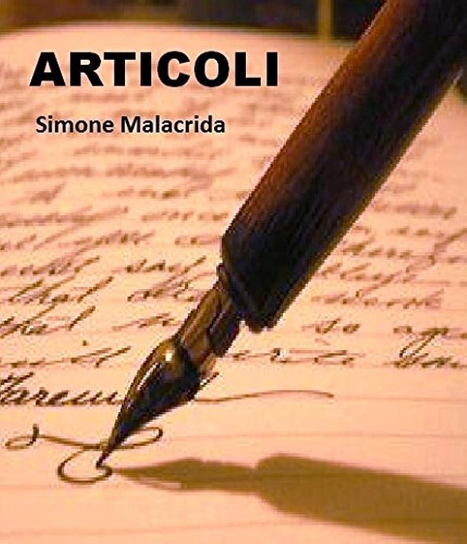 我慢する爆発デイジーArticoli (Italian Edition)