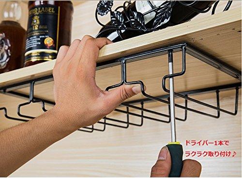 LaPaulワイングラスホルダーラックセット収納家庭業務用(5列)