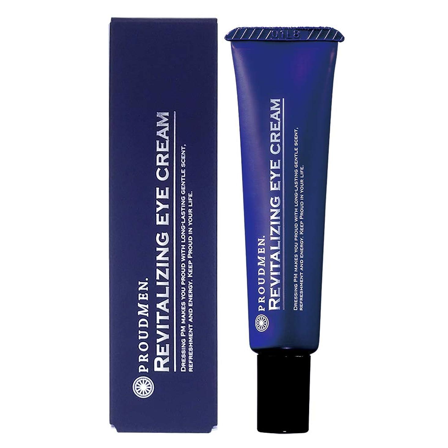 予感布コメントプラウドメン リバイタライジングアイクリーム 12g (グルーミング?シトラスの香り) 目元クリーム メンズコスメ 男性用化粧品