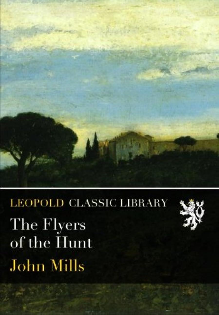 シャイぶら下がるバックアップThe Flyers of the Hunt