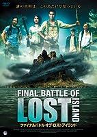 FINAL BATTLE OF LOST ISLAND ファイナルバトル・オブ・ロストアイランド [DVD]