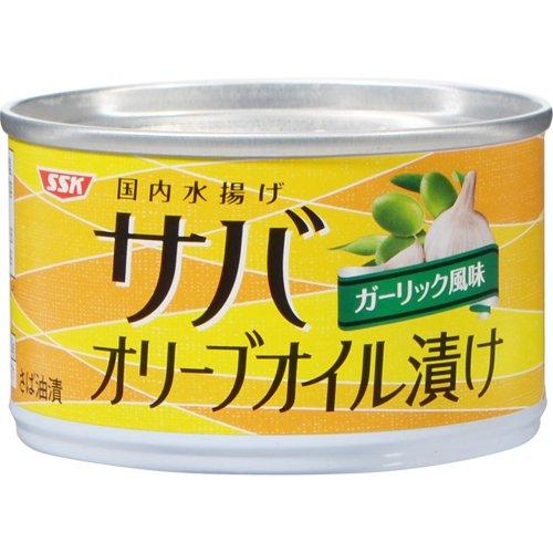 SSK 洋風サバ缶 サバ オリーブオイル漬け ガーリック風味 (140g 固形量100g)(国内水揚げ)(缶詰)