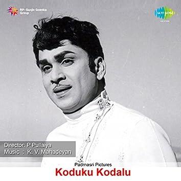 Koduku Kodalu (Original Motion Picture Soundtrack)