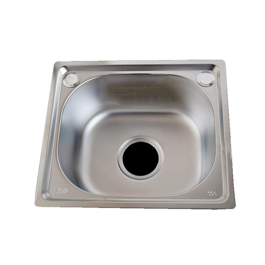 ドラゴン泣き叫ぶ弾力性のあるシンク キッチンの使用のためにキッチンステンレスシンク洗面洗面シングルスロット キッチンシンク (色 : 銀, サイズ : 31x37CM)