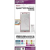 ラスタバナナ Xperia XZ1 Compact SO-02K フィルム 平面保護 指紋・反射防止(アンチグレア)エクスペリア XZ1 コンパクト 液晶保護フィルム T878XZ1C