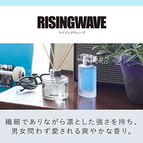 FITSHOMEFRAGRANCE(フィッツホームフレグランス)ライジングウェーブサージブルーディフューザー100ml