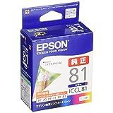 エプソン 純正 インクカートリッジ ソフトクリーム ICCL81 カラー4色一体型