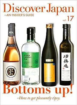 [ディスカバー・ジャパン編集部]のDiscover Japan - AN INSIDER'S GUIDE 「Bottoms up!─How to get pleasantly tipsy.」 [雑誌] (英語版 Discover Japan Book 2018002) (English Edition)