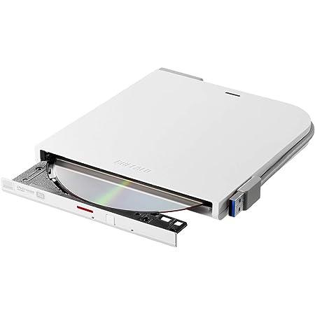 BUFFALO USB3.1(Gen1)/3.0 外付け DVD/CDドライブ バスパワー Wケーブル(給電ケーブル付き) 薄型ポータブル 国内メーカー Window/Mac ホワイト DVSM-PTV8U3-WH/N