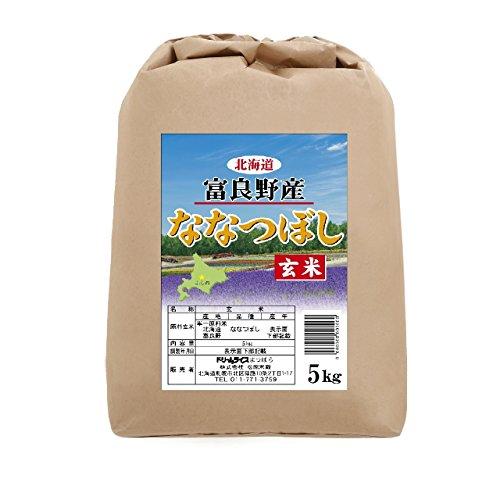 北海道富良野市山部産 玄米 ななつぼし 5kg 令和元年産