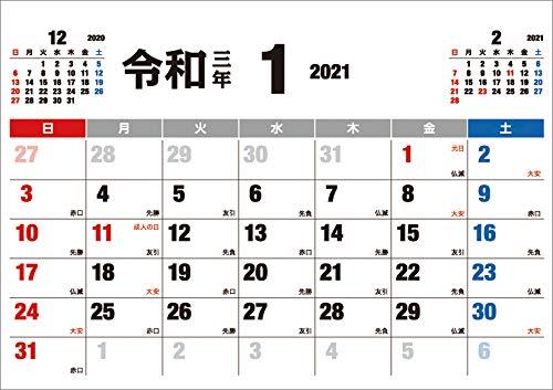柄 カレンダー 日 お