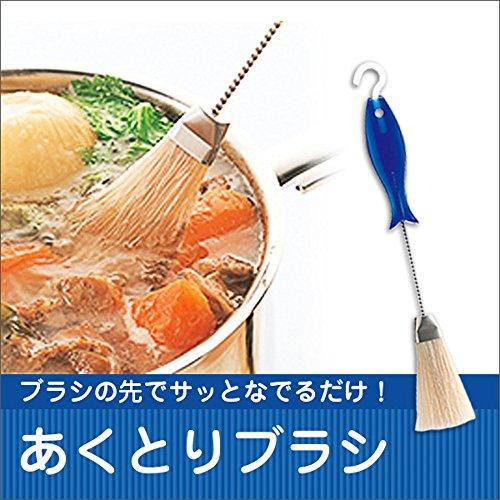 マーナ(MARNA)ポアソンキッチンあくとりブラシK177