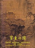 Great National Treasures of China