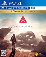 【PS4】Farpoint Value Selection【VR専用】