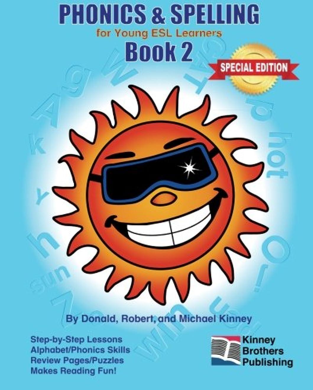 麺周術期あざPhonics & Spelling, Book 2: Special Edition