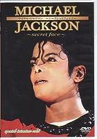 マイケル・ジャクソン シークレットフェイス vol.2 [DVD]