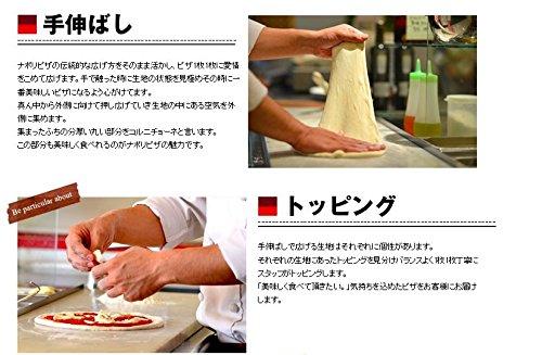 【5枚セット】人気PIZZA冷凍ピザ(約23cm)同種類5枚セット(1.極☆マルゲリータ)