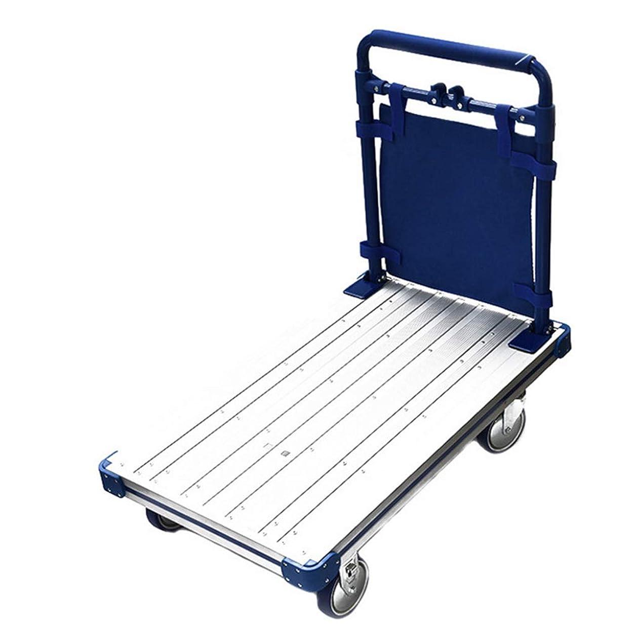 害虫気をつけて衝撃SZQ 軽量アルミニウム合金車、折りたたみ可能なサイレントトロリー小型手荷物四輪トロリーサイズ70.5 * 44 * 9CM 利便性 (Color : Blue, Size : 70.5*44*9CM)