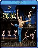 マリインスキー・バレエ「海賊」キム・キミン/ソーモワ/アスケロフ [Blu-ray]