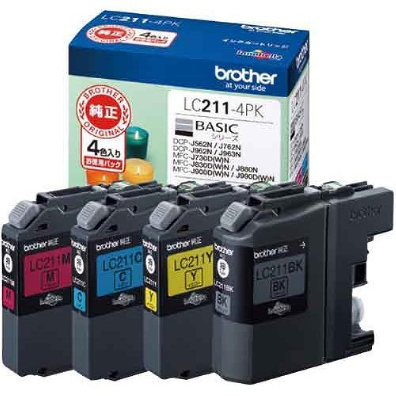 ブラザー 純正インク LC211-4PK 4色パック 2個
