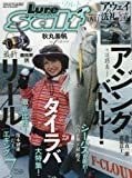 Lure magazine Salt(ルアーマガジンソルト) 2016年 07 月号 [雑誌]