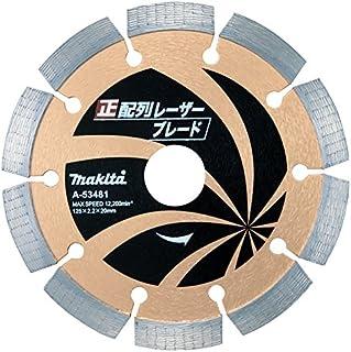 マキタ(Makita) ダイヤモンドホイール 正配列レーザーブレード 外径125mm A-53481
