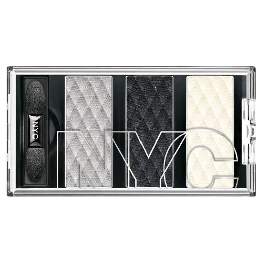 ハム卒業記念アルバム引用NYC HD Metro Trio Eyeshadow - Skyrise Steel (並行輸入品)