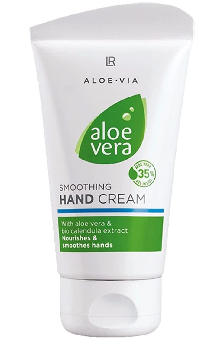 死んでいる溝見かけ上L R アロエハンドクリーム美容や化粧品の35%アロエベラ75ミリリットル