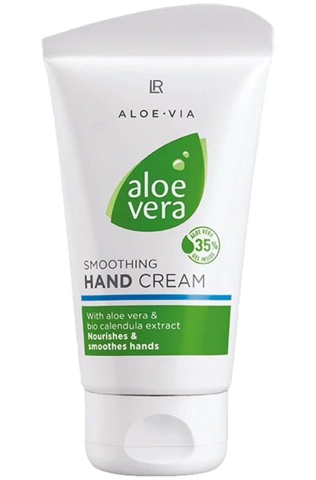 高速道路告発空白L R アロエハンドクリーム美容や化粧品の35%アロエベラ75ミリリットル