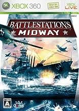 Battlestations: Midway [Japan Import]