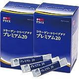 新商品ゼライス プレミアム20 2箱セットコラーゲン ・トリペプチド スティック(4gX30本)