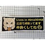 コロナ 各都道府県対応 在住 犬、猫イラスト UV加工 ステッカー