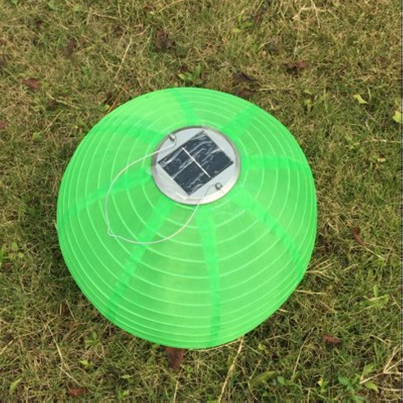 ブレース疼痛豪華なJimeng 直径30CM 防水 ソーラー発電 提灯 ランタン イルミネーション 太陽光パネル搭載 和風 折り畳み式 グリーン