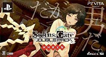 Playstation Vita Steins  Gate Double Pack  Set Limited Edition  japan Import