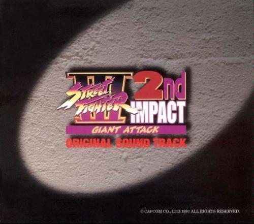 ストリートファイター3 ~セカンド・インパクト・ジャイアント・アタック ― オリジナル・サウンドトラック
