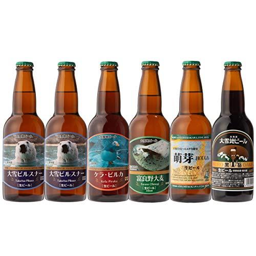 大雪地ビール 飲み比べ 6本セット 5種詰合せ ビール 地ビール クラフトビール 定番 国産 北海道