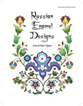 Russian Enamel Designs (International Design Library)