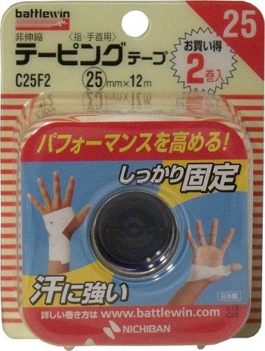 バトルウィン テーピングテープ 非伸縮タイプ 25mm×12m C25F2