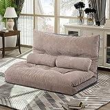 Merax Floor Sofa Bed Adjustable Sleeper Bed Sofa Couches Living Room Furniture (Light Brown)