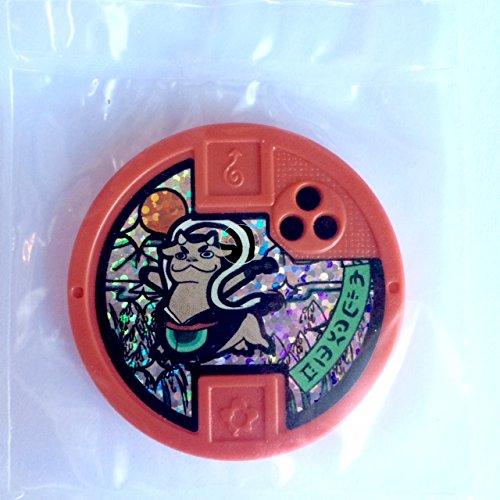 Yo-Kai Watch Yo-Motion Series 1 Smashibull Medal