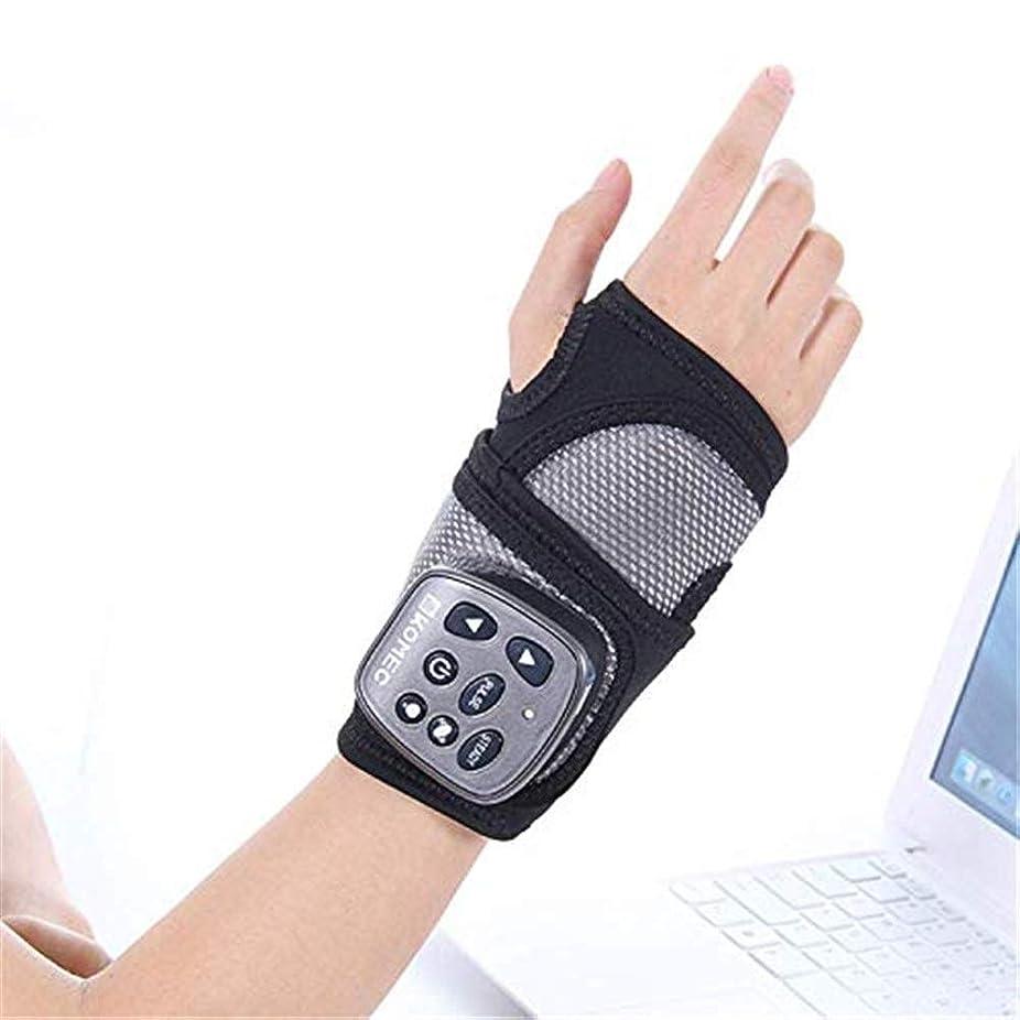 召集する爪エネルギーマッサージ コードレスハンドヘルドマッサージャー、暖房手首マッサージャー振動理学療法筋肉の関節尖端治療とリラクゼーションワイヤレスハンドマッサージャー、黒 マッサージ クッション