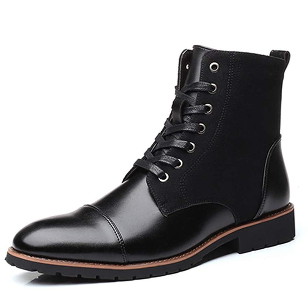 ベーシック利得活力ブーツ メンズ エンジニアブーツ レースアップブーツ おしゃれ カジュアル 防滑 マーチン靴 革靴 通気 防水性 短靴 アウトドア マーティンブーツ 歩きやすい 作業靴 大きいサイズ ショートブーツ 通学 通勤 紳士靴