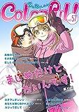 Colorful! vol.57 [雑誌] (Colorful!)