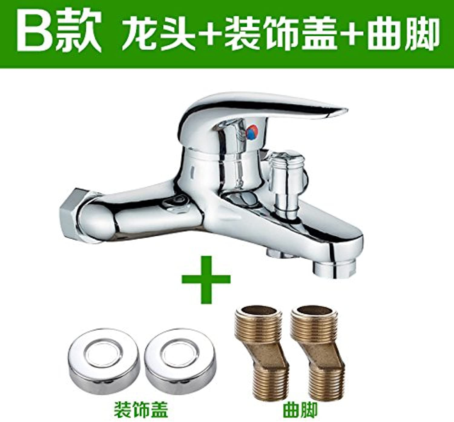 ETERNAL QUALITY Bathroom Sink Basin Tap Brass Mixer Tap Washroom Mixer Faucet The copper shower set Simple Shower Shower Faucet five function shower B common with tap wa